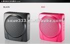 waistband speaker amplifier microphone