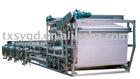 DZY Vacuum Belt Press Filter