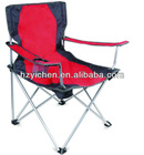 armrest folding camping chair