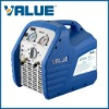 Refrigerant Recovery Machine( VRR12L)