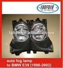 auto fog lamp for BMW E39 (1998-2002)