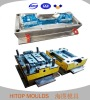 Hitop Professional Plastic and SMC Mould Company