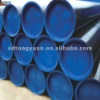 ASTM A106/53 /5L seamless pipe