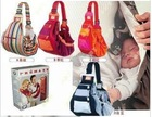 flexible PreMaxx Baby Bag Carriers & Slings