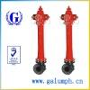 hydrant body/fire hydrant