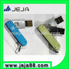 L-8001 leather material usb pen drive 64gb