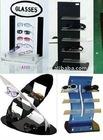 sunglass display,different kinds of eyeglass display