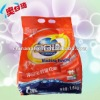 High effective and quality laundry detergent