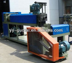 all kinds pf plastic raw material recycling machine