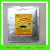 Mushroom extract Shiitake Polysaccharide