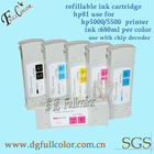 Bulk ink cartridge for HP Designjet 5100