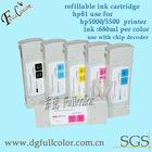 Bulk ink cartridge for HP Designjet 5100