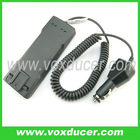 Two way radio accessory car charger battery eliminator for HT1000 MT2000 MTS2000 MTX8000 MTX9000