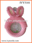 lovely rabbit shape picture frame