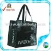 Green PP non woven promotional Bag