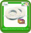 Smart card industry Hot melt adhesive tape KH1618 for IC cards bonding