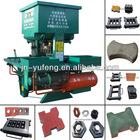 DMYF500 Eco Brick Machinery