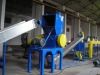 waste plastic pe pp film washing recycling line