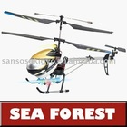 3 Channel Remote Control Mini Helicopter SF6008WA