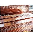 99.96% copper busbar