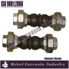 bs standard expansion joint cover/rubber expansion joints