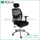 YZE-L19 Adjustable gas lift excutive mesh swivel office chair