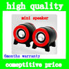 NEW Mini Portable Speaker for Laptop MP3/MP4/iPhone/iPod/PC with Micro SD Slot