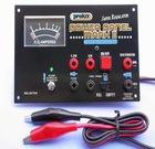 Super Regulator 12V POWER PANEL Mark II W/IGNITOR CHARGER