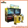 Simulator shooting game machine two players with PS2 main board - MS-QF010-1