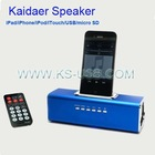 KD-UK6 Aluminum Speaker with Remote control for iPhone/iPod/iPad,Support USB Flash Disk, Micro SD Card, Kaidaer Speaker