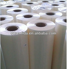 laminated PA/PE roll film