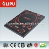 Skin touch model Induction Cooker