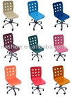 Office chair, study chair, computer chair for teenagers and adults