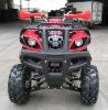 150cc full size EPA ATV (ATV150-LCD-3B)