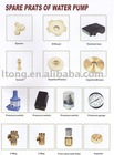 Water Pump Parts / Spare Parts for sale