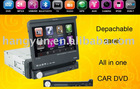 Single Din Car stereo system gps(all in one) with depachable panel