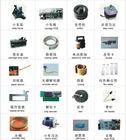 5500 printer spare parts