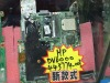 motherboards 443774-001