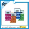 Hot Sales Silicone Rubber Calculator