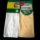 kitchen dish cleaning rags