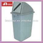 outdoor plastic bin AD-HWLJT-PT