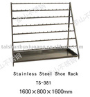 304 or 316L Stainless Steel Shoe Rack