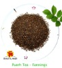Famous Puerh Tea Fannings Chinese Puerh Tea