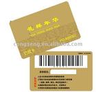 Factory of Barcode Card 39 Barcode 128 Barcode