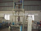 High Speed Film Extruding Machine