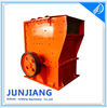 PCF Two-in-One hammer crusher