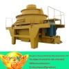2011 Hot Selling Sand Making Machine