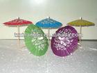 Paper umbrella wedding decoration NDS-971
