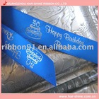 22mm printed ribbon