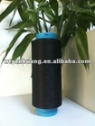 DTY Polypropylene Yarn Dope Dyed